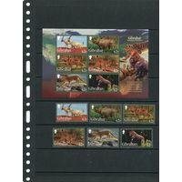 Гибралтар. Виды животных под угрозой исчезновения. Вып.2
