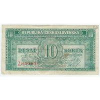 Чехословакия 10 крон 1945 год.