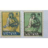 Литва \700\ 1922 Мi 124/125 MH