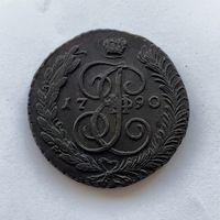 5 копеек 1790. АМ. Аннинский МД. Екатерина II