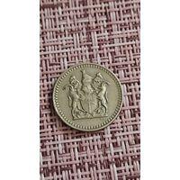 Родезия 5 цент  1973 г (  один год чеканки )