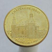 Бельгия жетон на посещения замка Chateau de Jehau