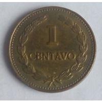 Сальвадор 1 центаво 1981