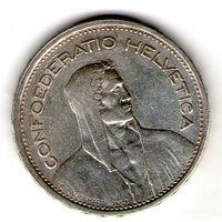 Швейцария 5 франков 1954 года.