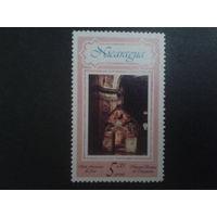 Никарагуа 1978 вход в монастырь францизсканцев