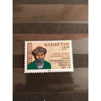 1993 Казахстан чистая клей MNH** (3-9)