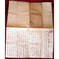 Документ1747 на английском  интересные печати ...