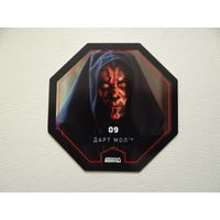 Жетон карточка Звездные войны 09 Дарт Мол