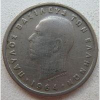 Греция 50 лепт 1964 г. (g)