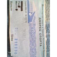 11.10.2012--билет с концерта 10-летний юбилей группы КИПЕЛОВ в Минске