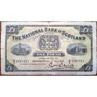 Шотландия, 1 фунт 1942 год, Р258
