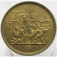 Египет 5 миллим 1977 ФАО холдер