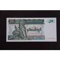Мьянма 20 кьят 1994 UNC
