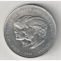 Великобритания 25 пенс 1981 Свадьба принца Чарльза и леди Дианы