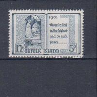 [1367] Норфолк 1961. Рождество.