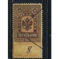 Россия Имп Гербовые 1887 Герб 4-й вып #12