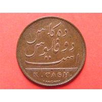 10 кэш 1808 года (Британская Индия)