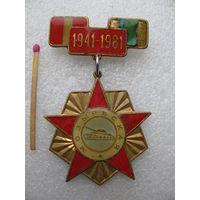 Знак. 15 Гвардейская Мозырьская танковая дивизия. тяжёлый