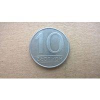 Польша 10 злотых, 1988г. (D-8)