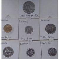 Ватикан 7 монет 1971 года.