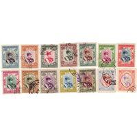 Персия (Иран) Шах Реза Пехлеви Стандарт 1931 14 марок