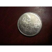 1 песо 1986 года Мексика