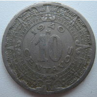 Мексика 10 сентаво 1940 г.