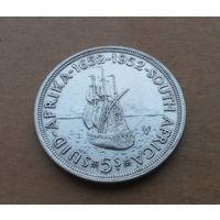 Южная Африка, 5 шиллингов 1952 г., серебро, 300 лет Кейптауну
