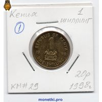 Кения 1 шиллинг 1998 года.