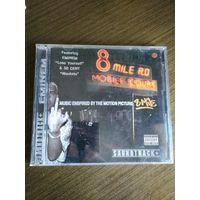 Диск 8 mile Eminem 50 cent