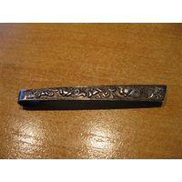 Красивый серебряный зажим (заколка) для галстука.
