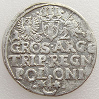 Польша, трояк/ 3 гроша/ трехгрошовик/ 3 Grossus 1621 года, м. дв. Краков/ Cracow, Жигимонт III, Kopicki 1226