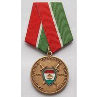 Медаль 85 лет прокуратуре Таджикистана