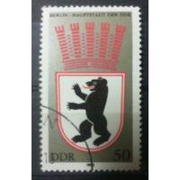 ГДР герб Берлина 1983