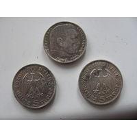 3 пятимарочника 3-го Рейха серебро 900я пр. 13,889 гр.х3 инвестиции