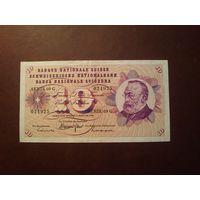 Швейцария  1970 г.10 франков .