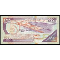 Сомали 1000 шиллингов 1990 г. ПРЕСС (UNC)   распродажа