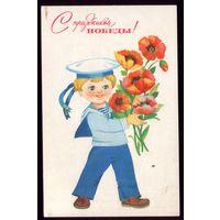 1978 год Л.Манилова С праздником Победы!