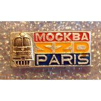 Советские железные дороги. Поезд Москва-Париж.