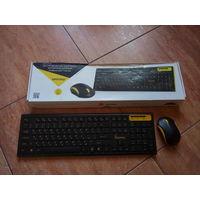 Беспроводной комплект: клавиатура + мышка