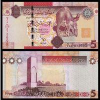 Ливия 5 динаров образца 2011-2012 года UNC p77