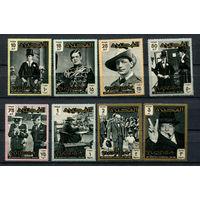 Фуджейра - 1966 - Уинстон Черчилль - [Mi. 60-67] - полная серия - 8 марок. MNH.