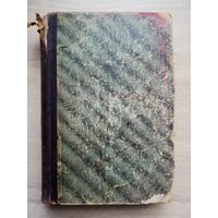 1902. MME COLOMB - LA FILLE DE CARILES