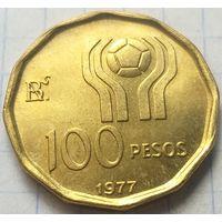 Аргентина 100 песо, 1977 Чемпионат мира по футболу, Аргентина 1978         ( 5-3-1 )