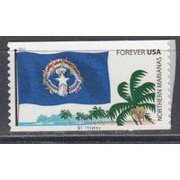 Северные Марианские Острова. Арт:91