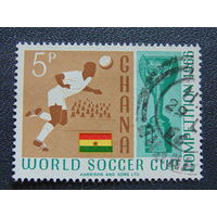 Гана 1966г. Спорт.