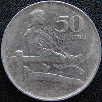 YS: Латвия, 50 сантимов 1922, KM# 6