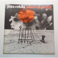 Jazz Celula - Ohen Az Pozar(Fusion, Jazz-Funk, Latin Jazz)