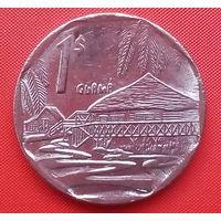 66-02 Куба, 1 песо 2007 г.