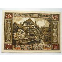 Германия. 1 марка .